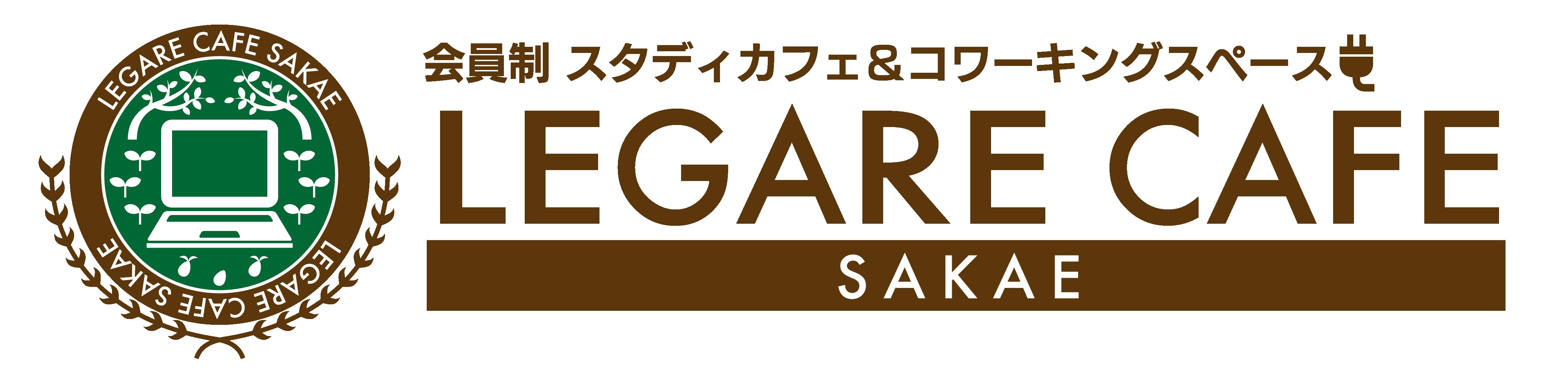 名古屋栄格安ホームページHP制作