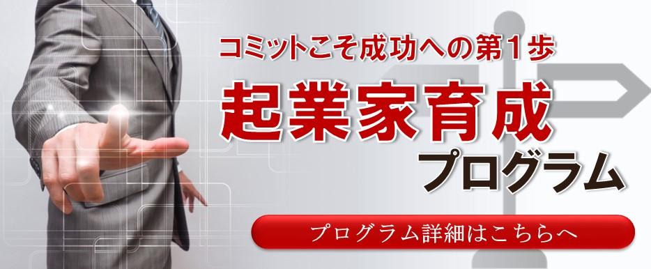 名古屋ホームページ制作激安